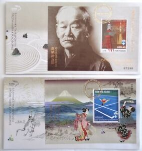 2020 TOKYO Summer Olympics Set of 2 pieces of Hellenic Post First Day Covers