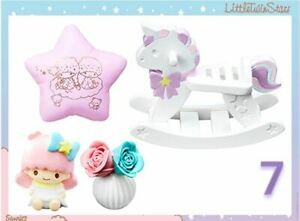 New Re-ment Japan Sanrio Miniature Little Twin Stars Dolly Room Set No.07