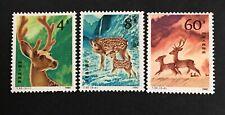 China 1980 T52, Scott 1610-12 Sika Deer MNH