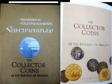 Collector Coins of Republic ARMENIA 1994-2011 Commemorative Coin ՀՀ ՀՈՒՇԱԴՐԱՄՆԵՐ