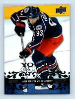 2008-09 Upper Deck Young Guns Jakub Voracek RC #205