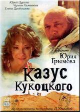 KAZUS KUKOTSKOGO 12 SERIY RUSSIAN TV SERIES MELODRAMA SERIAL 2DVD SET BRAND NEW
