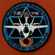 ISRAEL  IDF IAF MAINTENANCE TRAINING CENTER F-35I PATCH