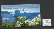 More details for greenland 1989 queen margrethe stamp book sg sb1 cat £100 um