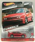 Hot Wheels Vw Jetta Modern Classics Premium Collection 1/64 Uk Stock