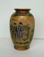 Vintage Satsuma Bud Vase Moriage Handpainted Black Gold Accents and Trim 6 inch