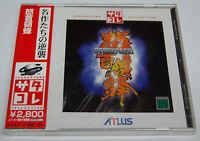 Dodonpachi Sega Saturn Collection Cave Sega Saturn Japan JPN * Brand NEW Sealed