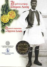 """Griechenland 2 Euro Gedenkmünze 2015 """"Spyros Louis"""""""