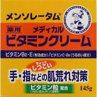 ☀Rohto Mentholatum | Hand Cream | Vitamin Cream 145g