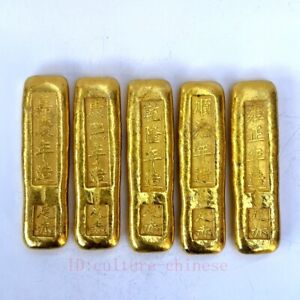 Superb Collection China Qing 5 Emperor Dynasty Old Brass Not Gold Bar Ingot Coin