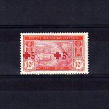 COTE D'IVOIRE n° 58a neuf avec charnière