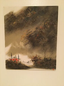 Preowned Chen Mao  Chinese 20x24 Mountain Oil Painting Horse Hair Media