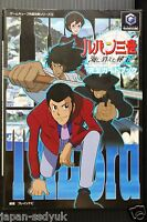 JAPAN Lupin III (Lupin the Third) Lost Treasure Under The Sea:Perfect Guide Book