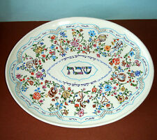 Lenox L'Chaim Hallah Challah Plate Oval Serving Platter Sabbath Tray Floral New