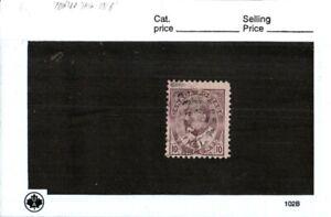 Canadian Stamp, Scott #93 10c King Edward VII 1903 , Used. cc14