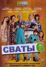 DVD auf russisch  СВАТЫ-6 / SVATI / SVATY / SWATI / SWATY