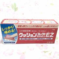 Shionogi CUSHION CORRECT EZ Denture denture adhesive grip 10g 41385 JAPAN IMPORT