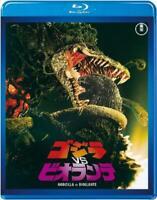 USED Godzilla vs Biollante Blu-ray Disc from Japan