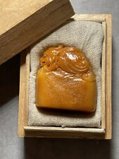 CHINESE ART CARVED SOAPSTONE SEAL /STAMP WITH FOO DOG FIGURE With Custom Box