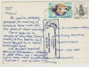 CYPRUS 1987 POSTCARD 16C RATE WITH WAR ORPHANS WEEK 24-31 JULY CACHET 82*