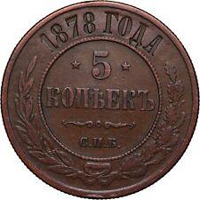 Russia 5 Kopeks 1878