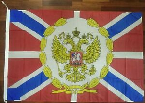 Super Rare !!!! Russia Minister of defence Navy Flag Fleet Original only one