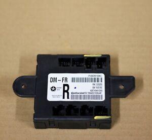 2014-2019  RAM 1500-3500 RIGHT SIDE DOOR CONTROL MODULE MIRROR 68225100AC OEM
