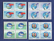 China 2000-23 Meteorological Achievements , Complete 4V, Block of 4 MInt