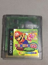 40044 Mario Tennis GB Nintendo Game Boy Color Japanese ver Gameboy
