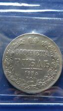 1834 СПБ-НГ RUSSIA EMPIRE Rouble Silver Coin Nicholas I ICCS VF-30