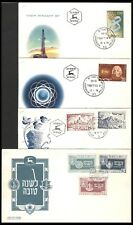 ISRAEL 1950's ILLUSTRATED FDC'S (X3) (JF)