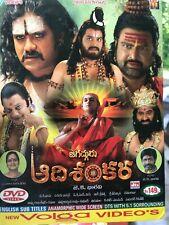 JAGADGURU ADI SHANKARA (India, DVD) Telugu Devotional Drama; English Subtitles