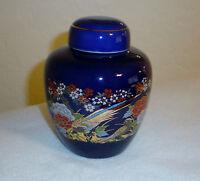 """Cobalt Blue Oriental Design Vase/Urn""""Gold Pheasant/Floral"""" 5"""" tall-Made in Japan"""