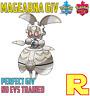 6IV EVENT MAGEARNA ⚔️ (+ITEM!) 🛡 for Pokemon SWORD & SHIELD ⚔️