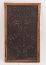 """16"""" Framed Primitive Wood Mold Stamp Butter Wood Block Design Pattern (H5L)"""