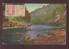 JAPAN 1920 PPC...3Sn + 1Sn...OSAKA KYOTO RIVER to SWISS