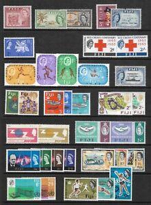 1953-1966 SIXTEEN SETS FIJI POSTAGE STAMPS - MLH COMMONWEALTH - ELIZABETH II.