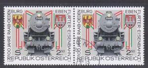 Austria 1979 MNH & CTO NH Mi 1627 Sc 1139 Locomotive Arms Raab-Odenburg-Ebenfurt