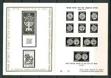 ISRAEL 1948 CARNET  YOUTH DAY  ONLY 77 ISSUED VF