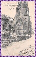 BEAUZEE SUR AIRE - L' Eglise
