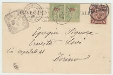 CHINA 1901 Cover Dragon PC Shanghai French P.O. to Torino Italy