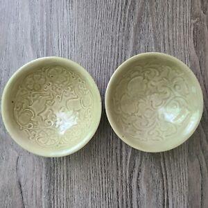 Set of 2 Antique Korean CELEDON GORYEO JOSEON Carved Bowls