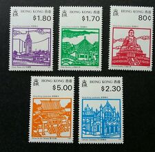 Hong Kong Landmarks 1991 Tourism Place Famous 香港胜迹 (stamp) MNH