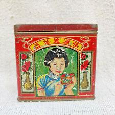 1920s Antique Gwan Dee & Co. Monkey Brand Pai Mou Kau Chinese Graphics Tea Tin