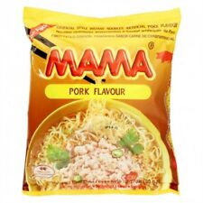 MAMA Instant Noodles 1 Package 2.12 Oz
