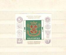 A1767 - BULGARIA - 1969 - BLOCCO FOGLIETTO N 27 ** -  VEDI FOTO
