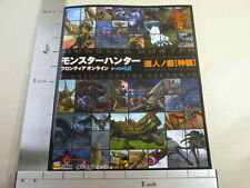 MONSTER HUNTER FRONTIER ONLINE 4.0 Game Guide Tatsujin no Sho Japan Book SB2054*