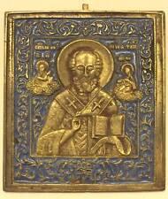 Bronzo Russa Icona Babbo Natale 19. secolo, pareri I. bentchev