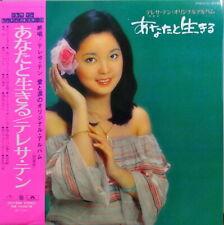 TERESA TENG-ANATA TO IKIRU-JAPAN LP Ltd/Ed J50