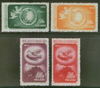 China 1952 PRC Peace Conference C18 Scott #167-170 Set Mint S167